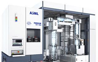 ASML Factory Integration
